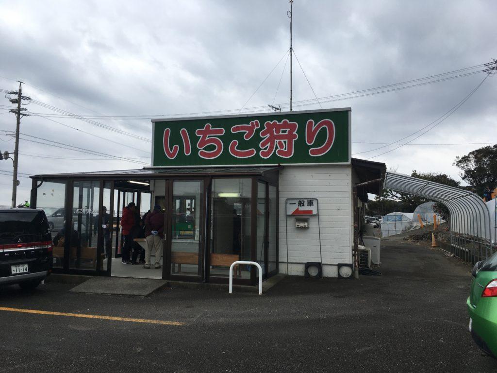静岡県久能山