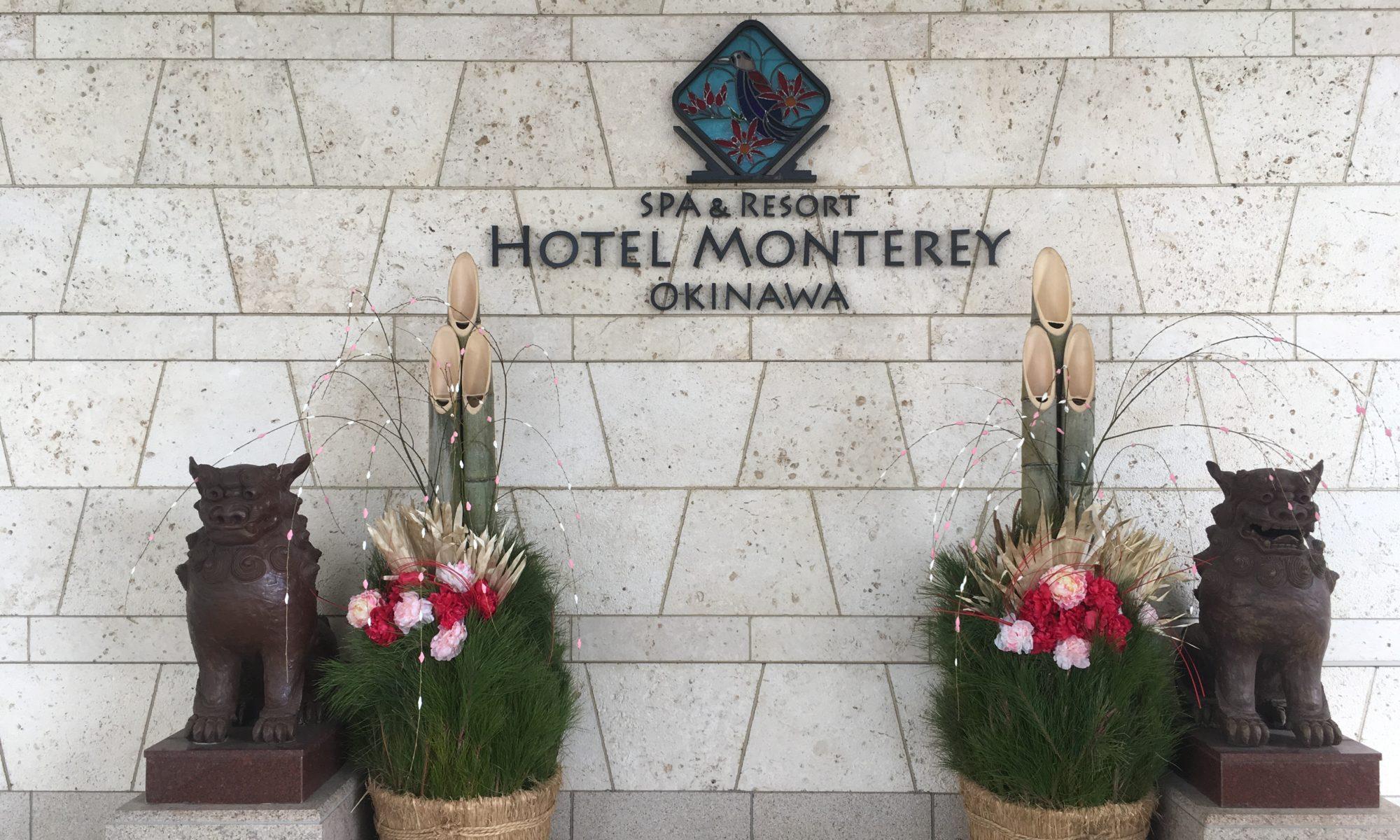 沖縄恩納村のホテル