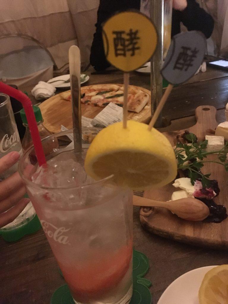 グラスサイズ大きな酵素入りのアルコールです!