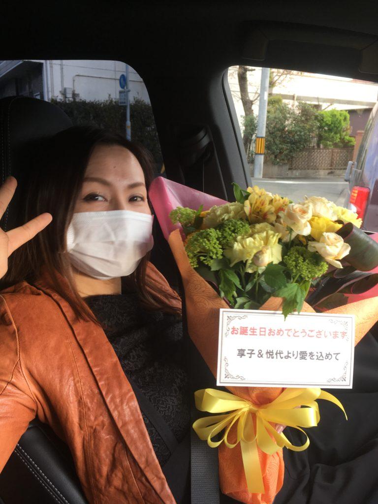 和び咲びさんのビタミンカラーの花束を頂きました!