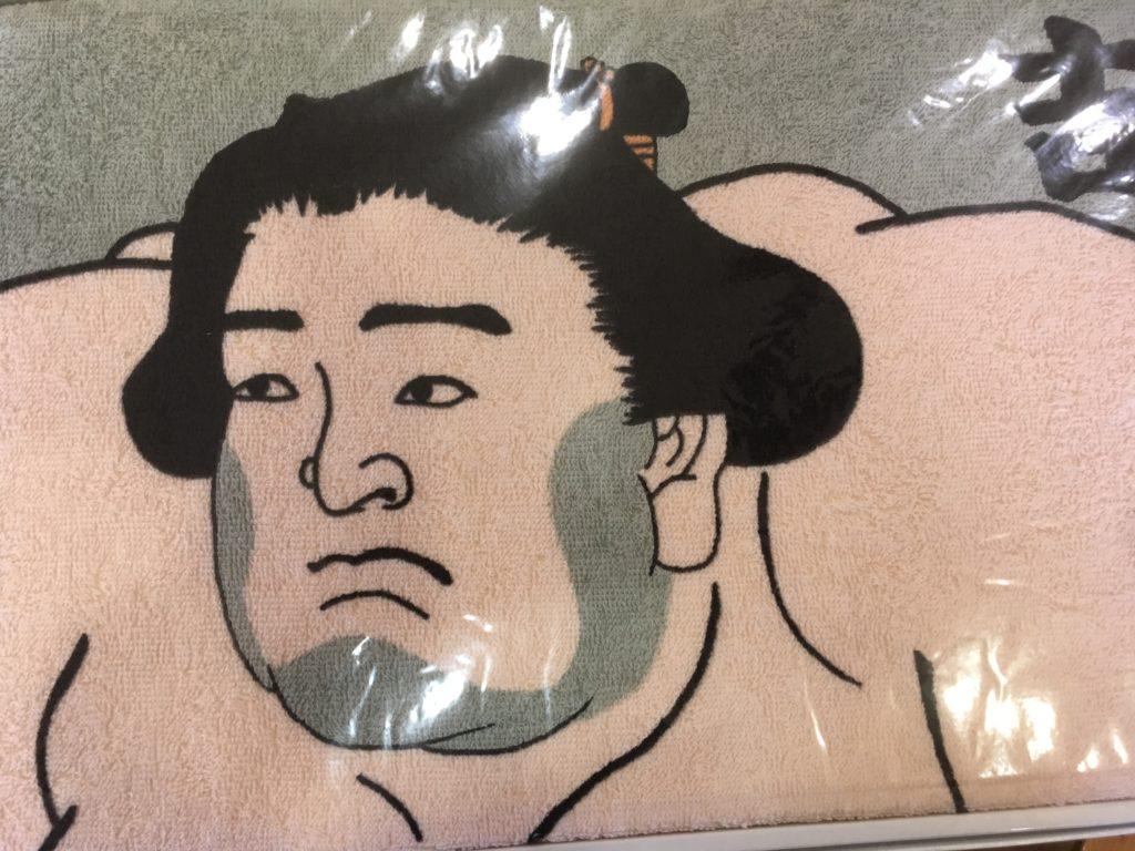 大相撲名古屋場所のお土産の力士タオル