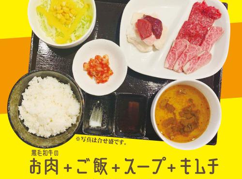 東京赤坂見附の和牛職人のメニューの写真