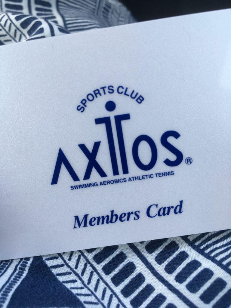 アクトススポーツジムの会員証